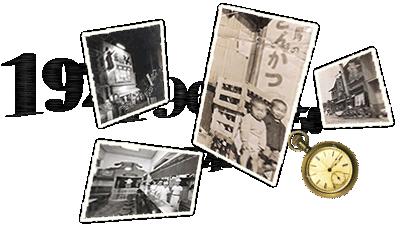 yabatonshistory
