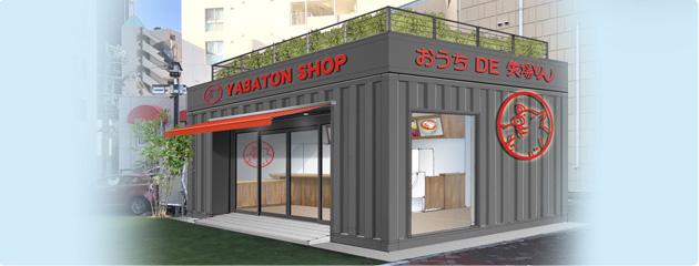 YABATON SHOP
