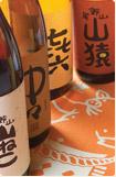 日本酒いろいろ!