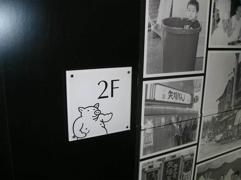 店舗内観3